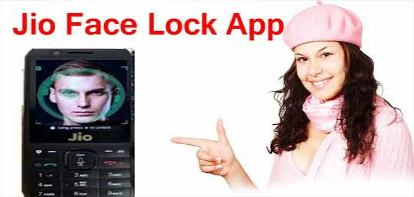 Jio Face Lock App (Jio Phone Face Lock App) Jio Face Lock apk