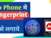 Jio Phone Fingerprint Lock App Download Apk   Jio Fingerprint Lock App apk [100% Working]