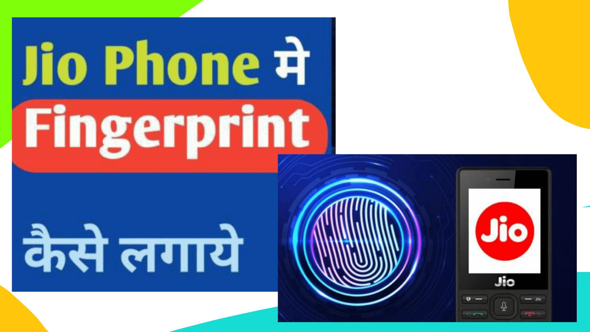 Jio Phone Fingerprint Lock App Download Apk | Jio Fingerprint Lock App apk [100% Working]